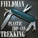 FIELDMAN TREKKING ZDP-189 PLASTIC